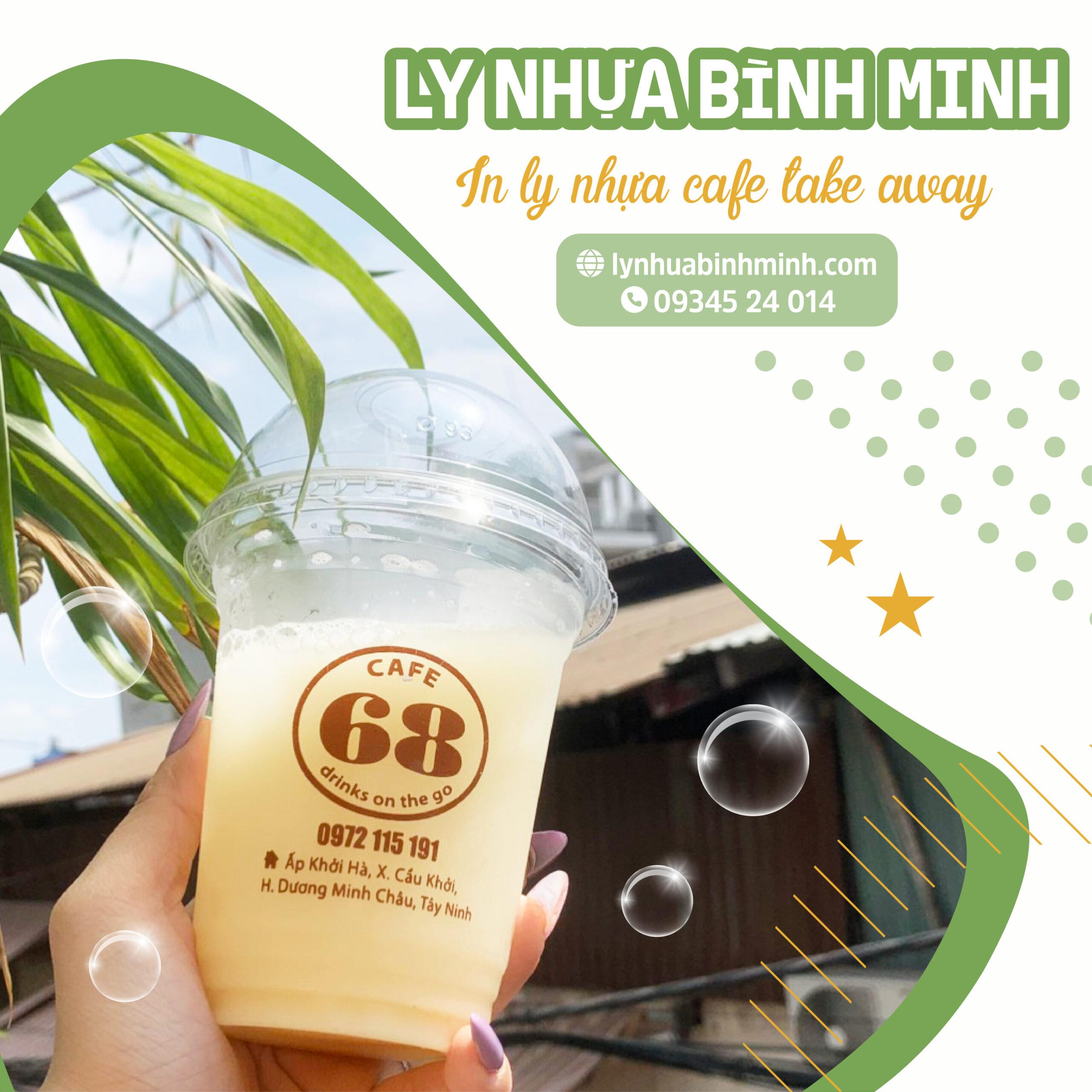 cafe-68